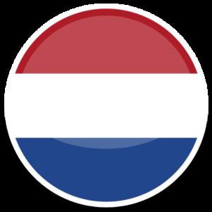 Авиадоставка из Нидерландов
