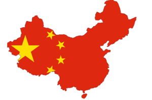 Доставки грузов из Китая в Москву